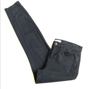 Madewell Jeans - Madewell Skinny Skinny Sateen Jeans
